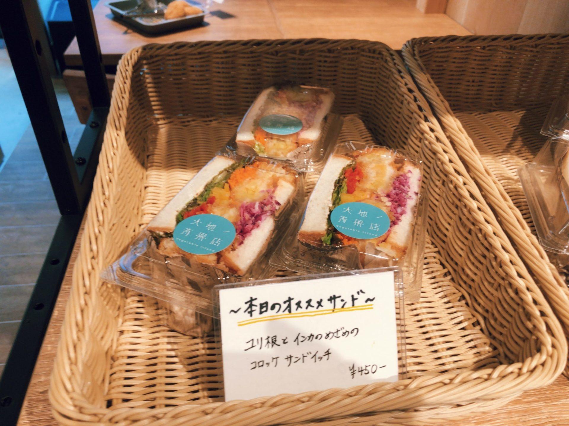 魚貝と野菜札幌さんど。のサンドイッチ