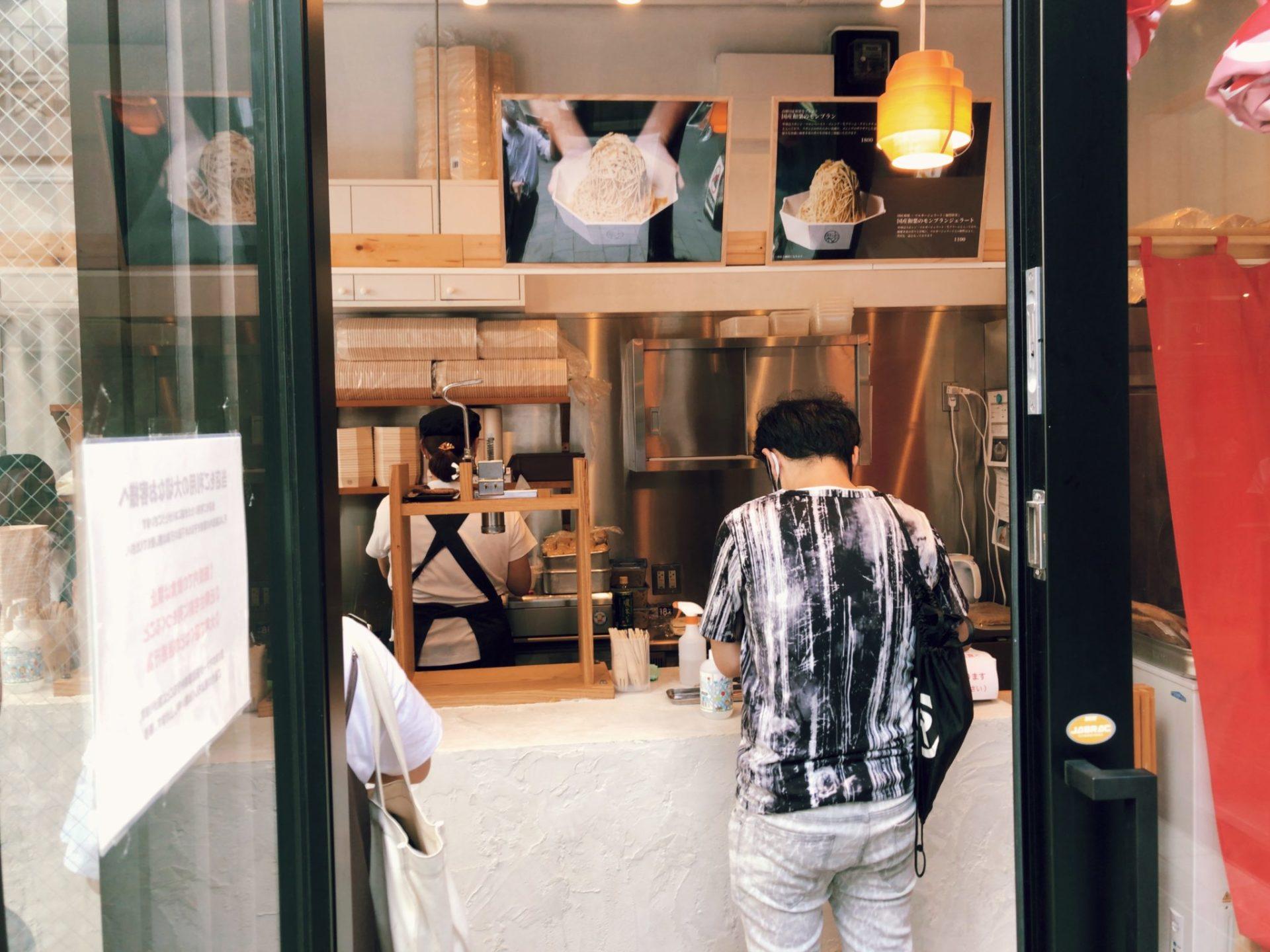 栗歩(くりほ)原宿店の店内の様子