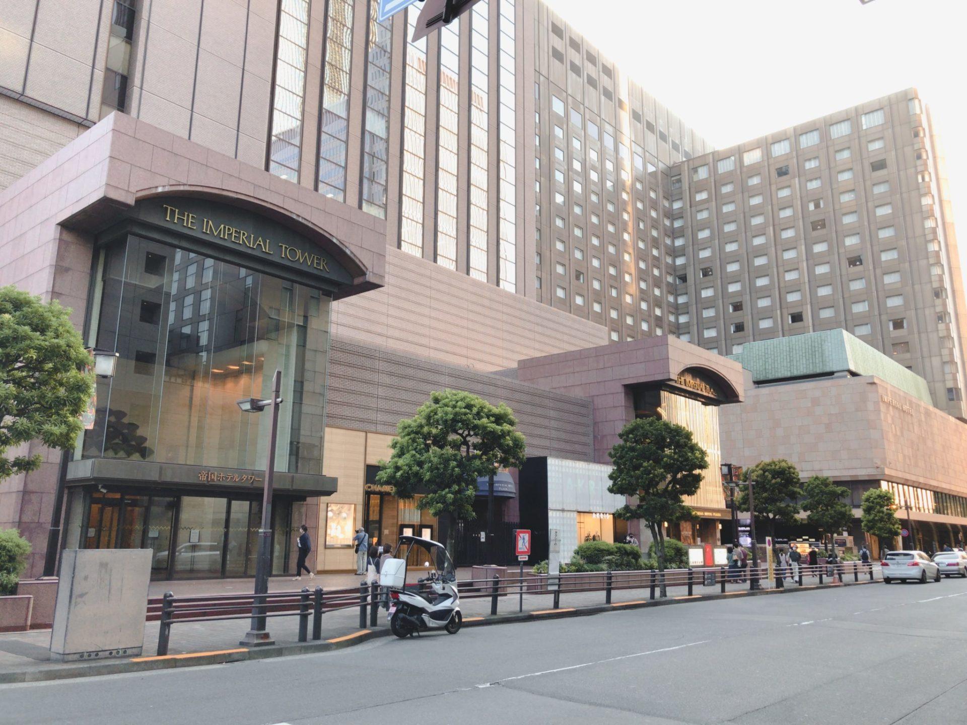 日比谷OKUROJI(ヒビヤオクロジ)は帝国ホテルから近い