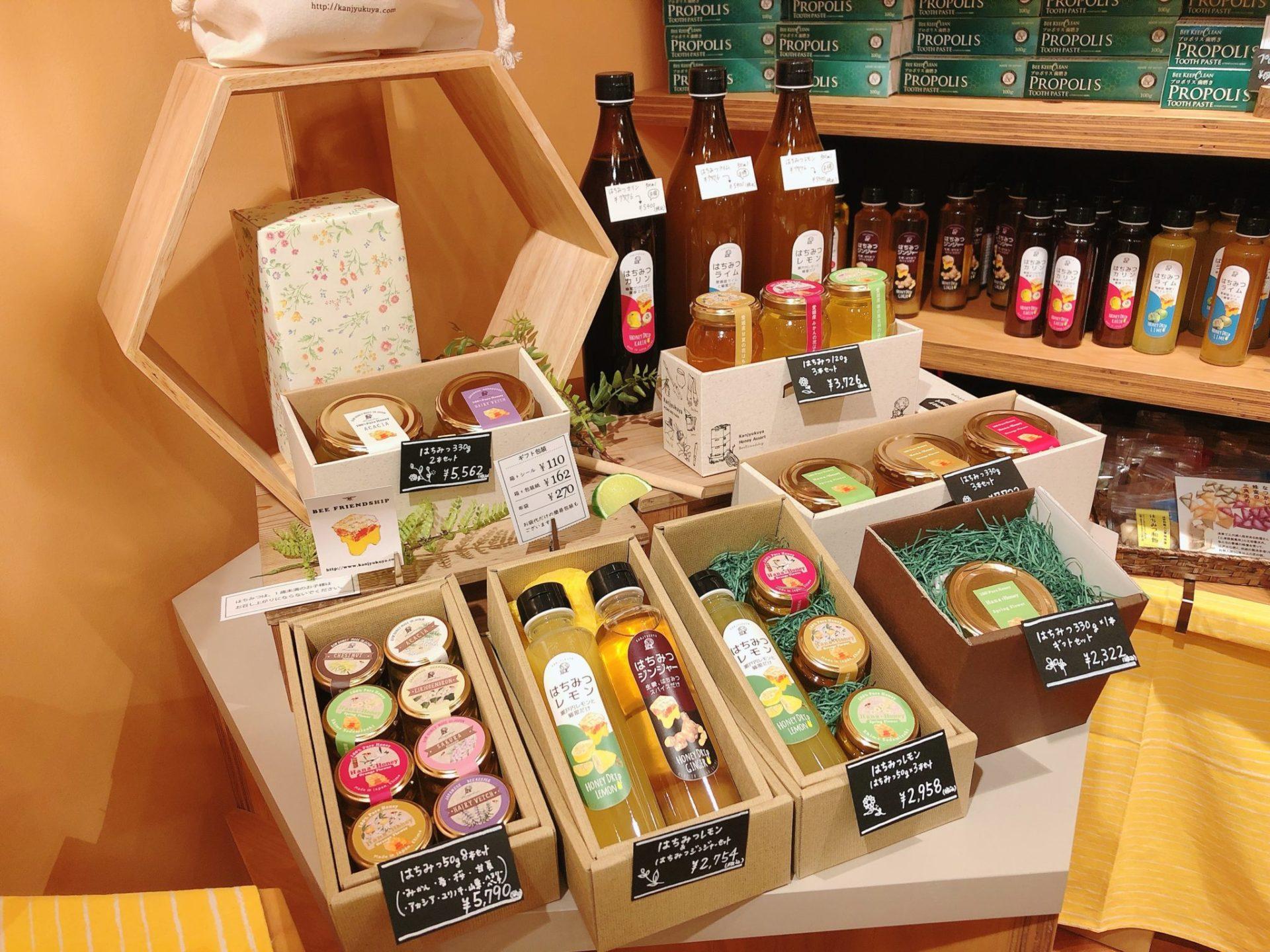 日比谷OKUROJI(ヒビヤオクロジ)のビーフレンドシップの手土産・蜂蜜