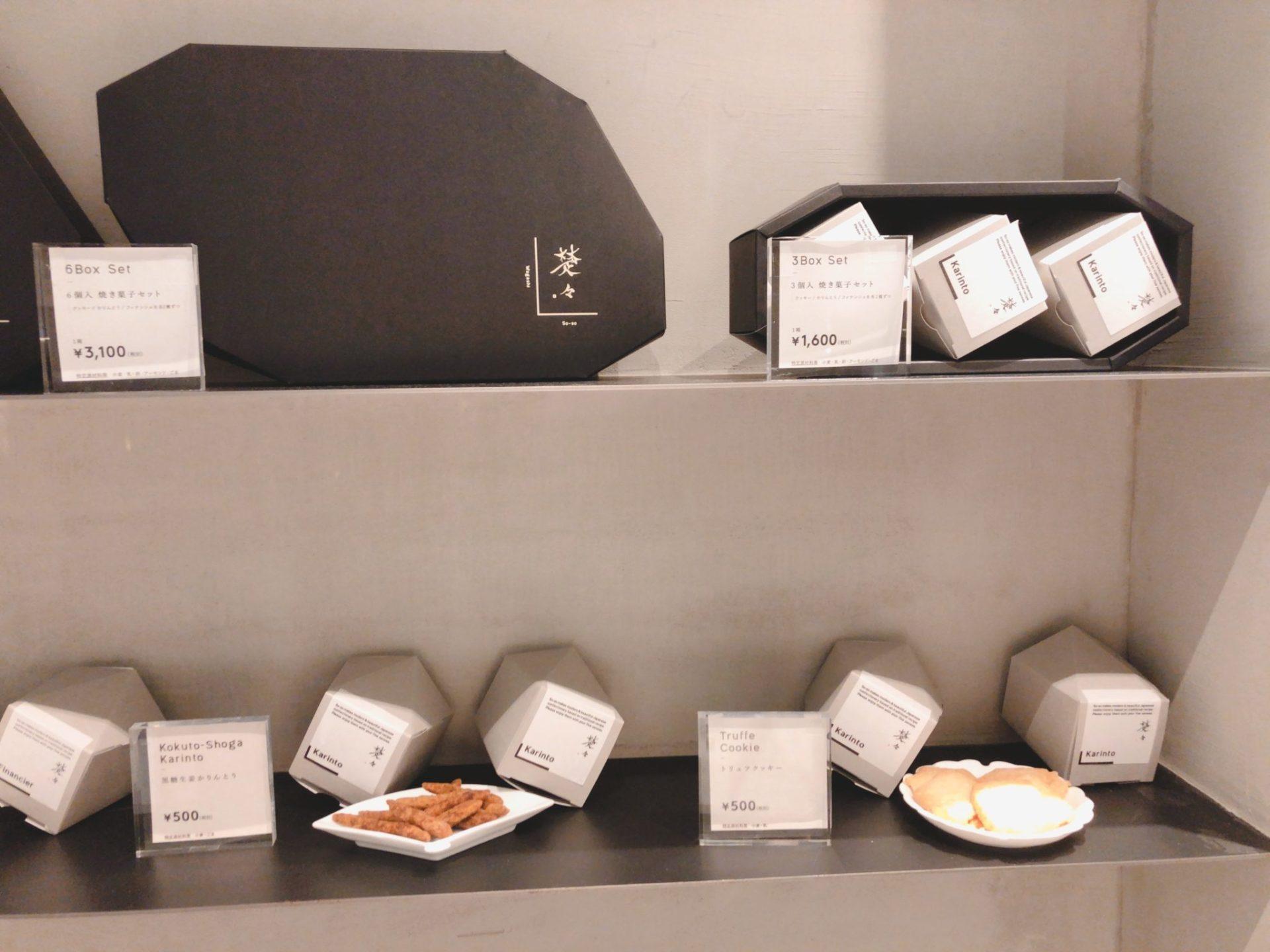 日比谷OKUROJI(ヒビヤオクロジ)の和菓子楚々の手土産ギフト