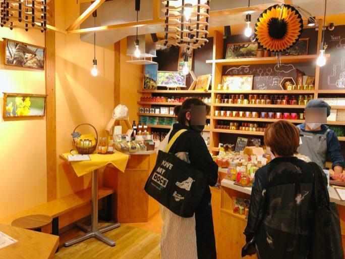 日比谷OKUROJI(ヒビヤオクロジ)のビーフレンドシップの外観