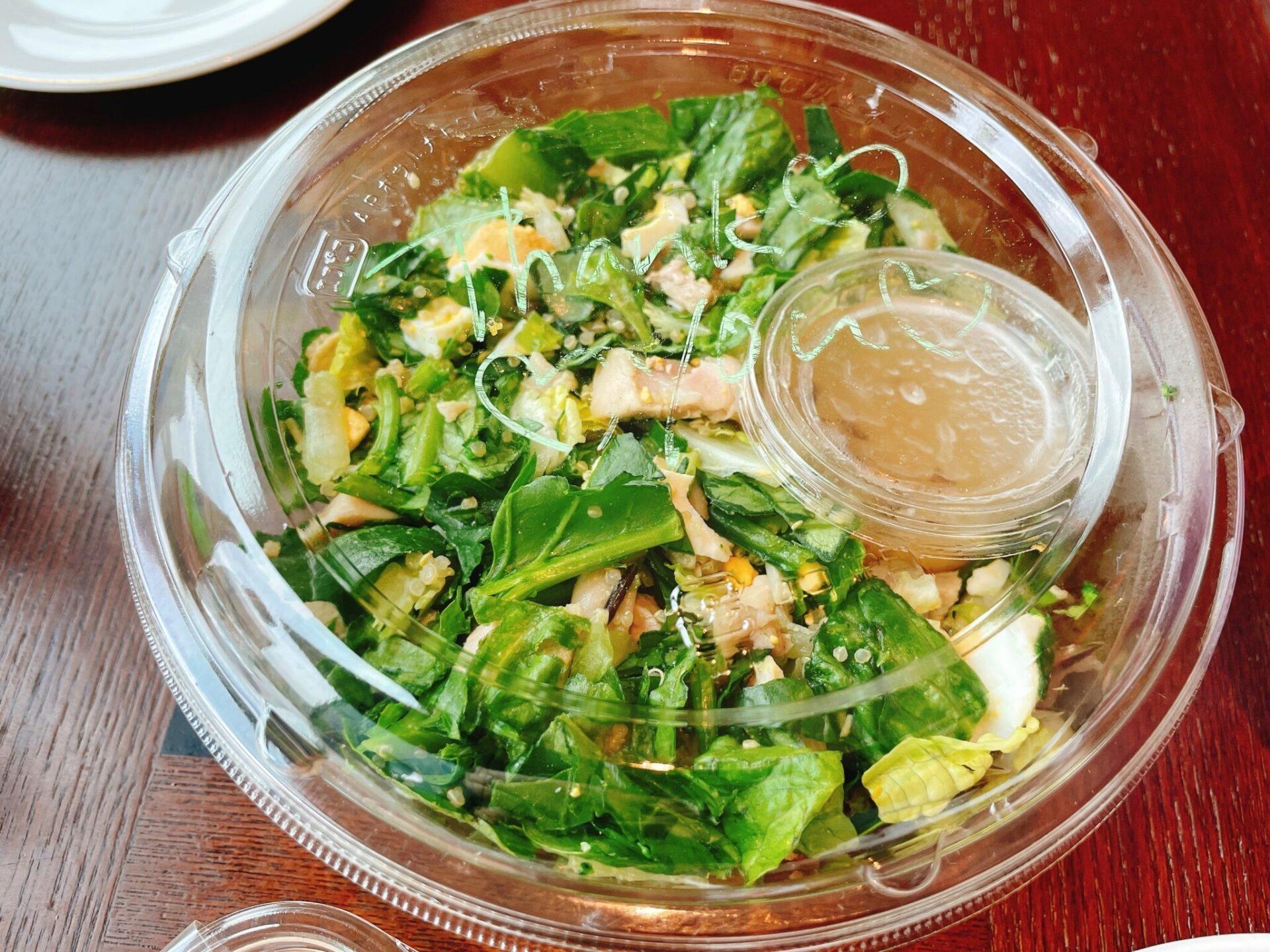 グリーンブラザーズ のサラダ