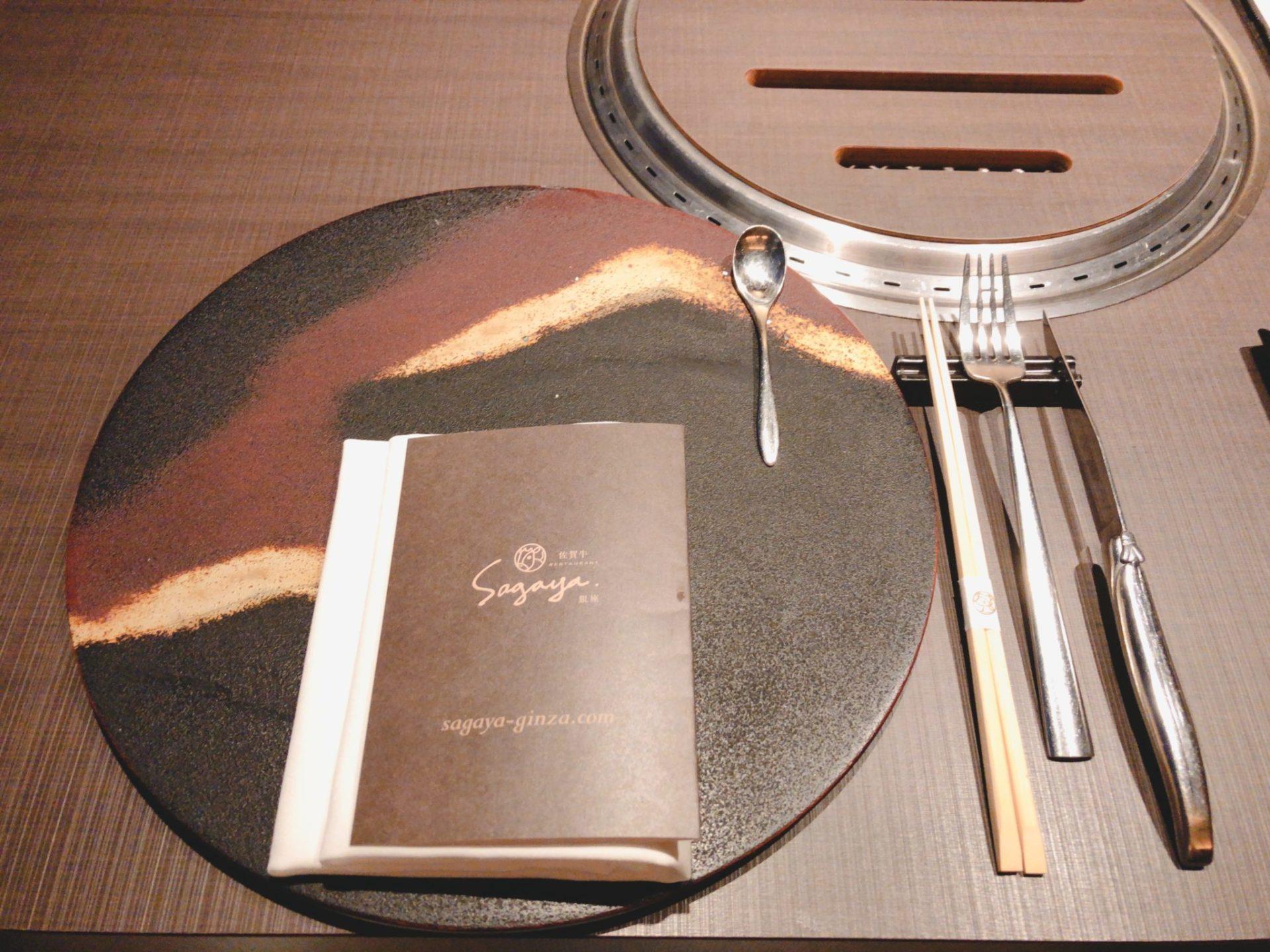 佐賀牛Sagaya銀座のディナー