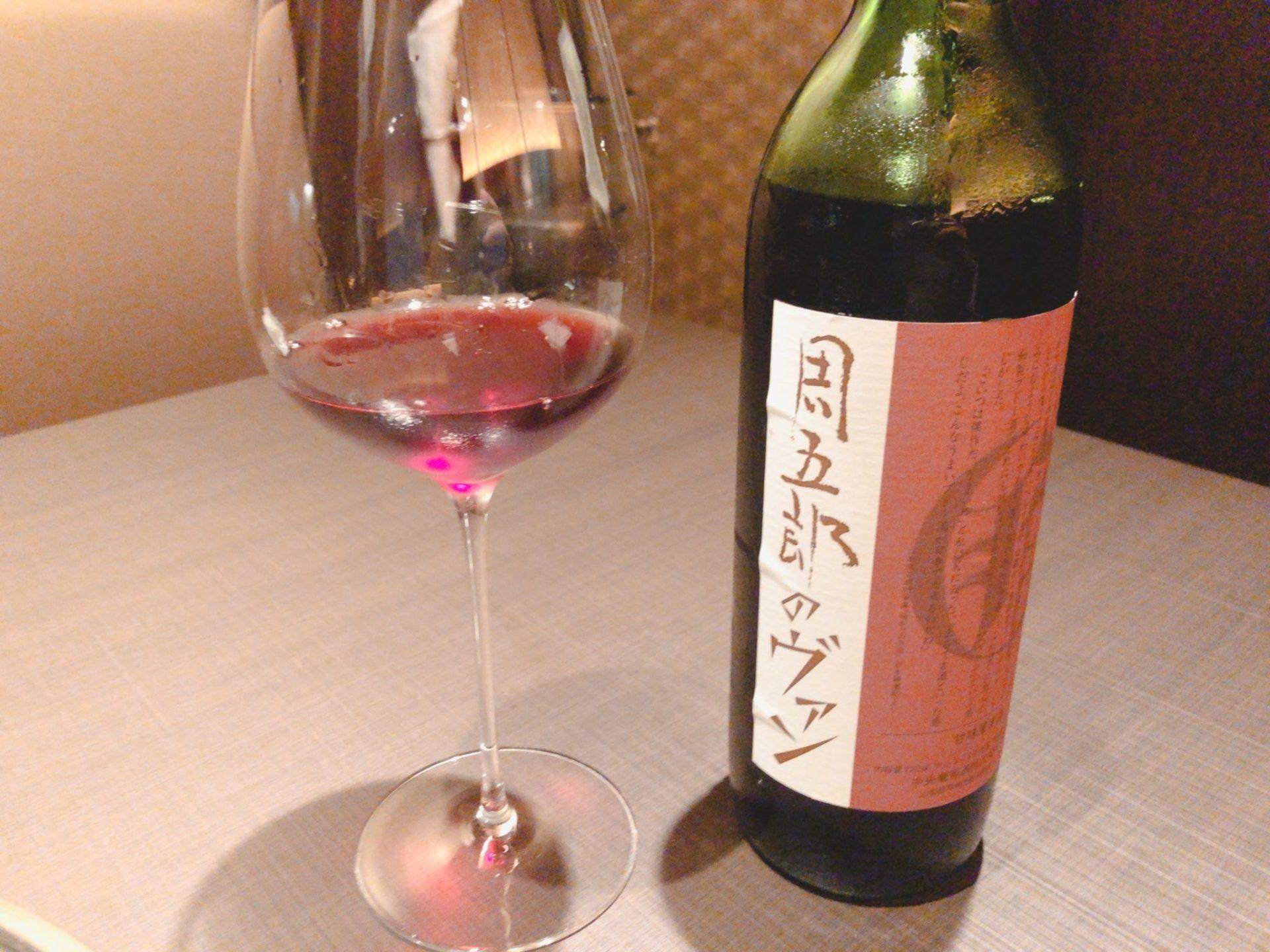 佐賀牛Sagaya銀座のワインペアリングコース