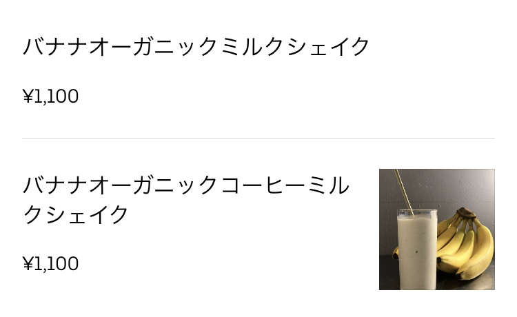 デリバリーアプリmenuメニューのオススメ店TEA TATAMO!のメニュー