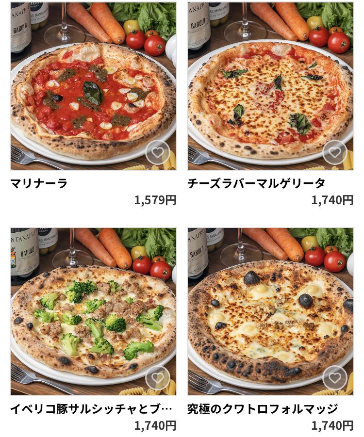 デリバリーアプリmenuメニューのオススメ店VANSAN(バンサン)のピザ