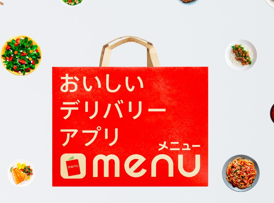 menu(メニュー)の初回クーポン