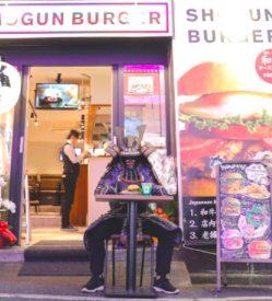 ショーグンバーガー新宿店の外観