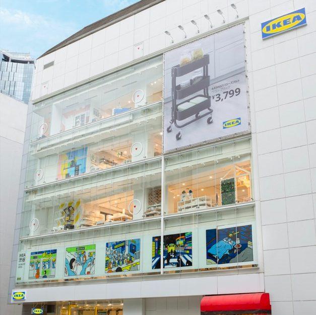 IKEA渋谷の外観