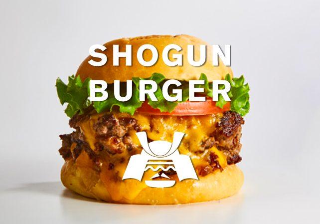 ショーグンバーガー