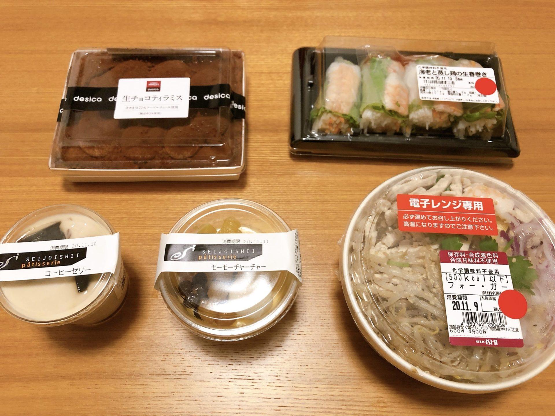 成城石井をUber Eats(ウーバーイーツ)でデリバリー