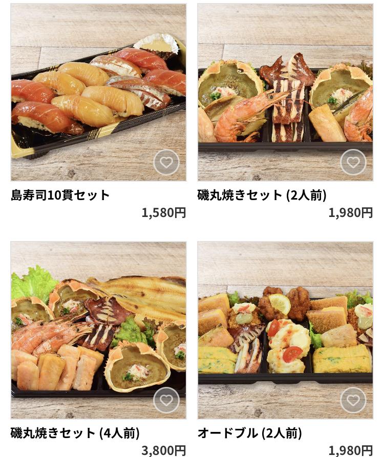 磯丸水産のオードブル 島寿司のデリバリーメニュー
