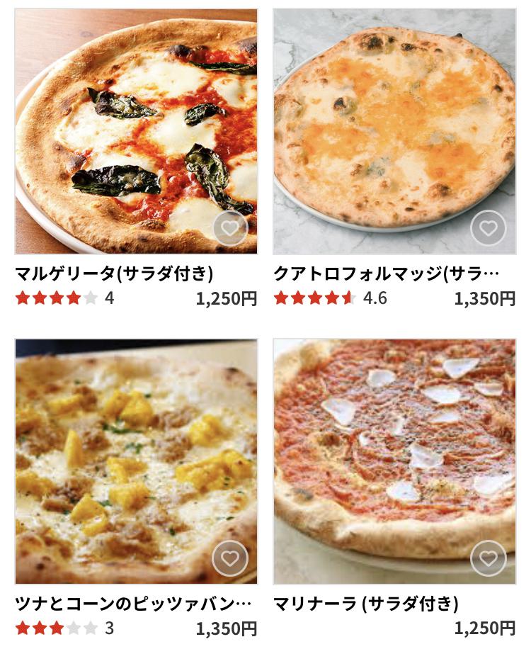 俺のイタリアンのデリバリーメニュー ピザ