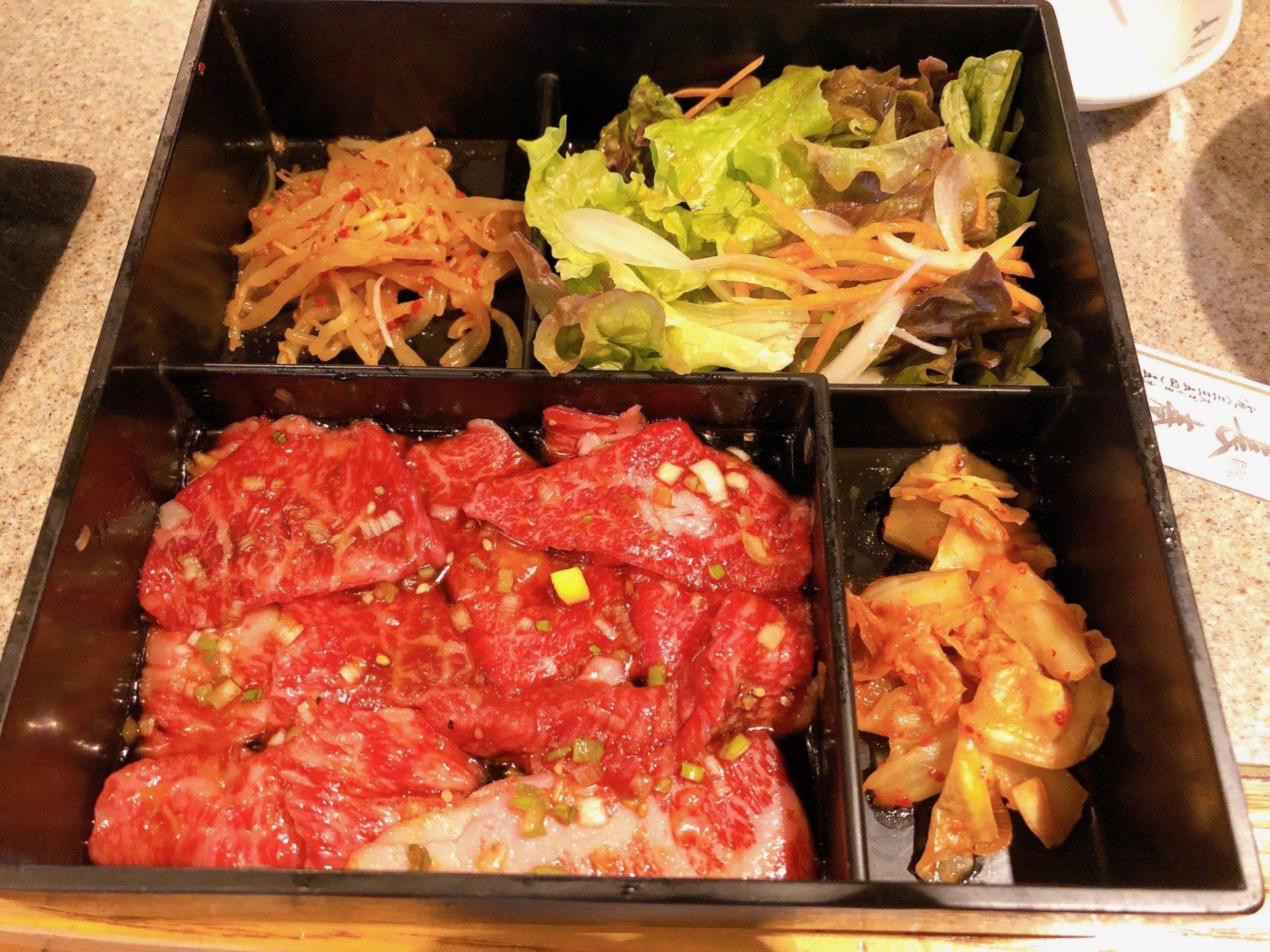 長春館(チョウシュンカン)新宿のカルビ定食