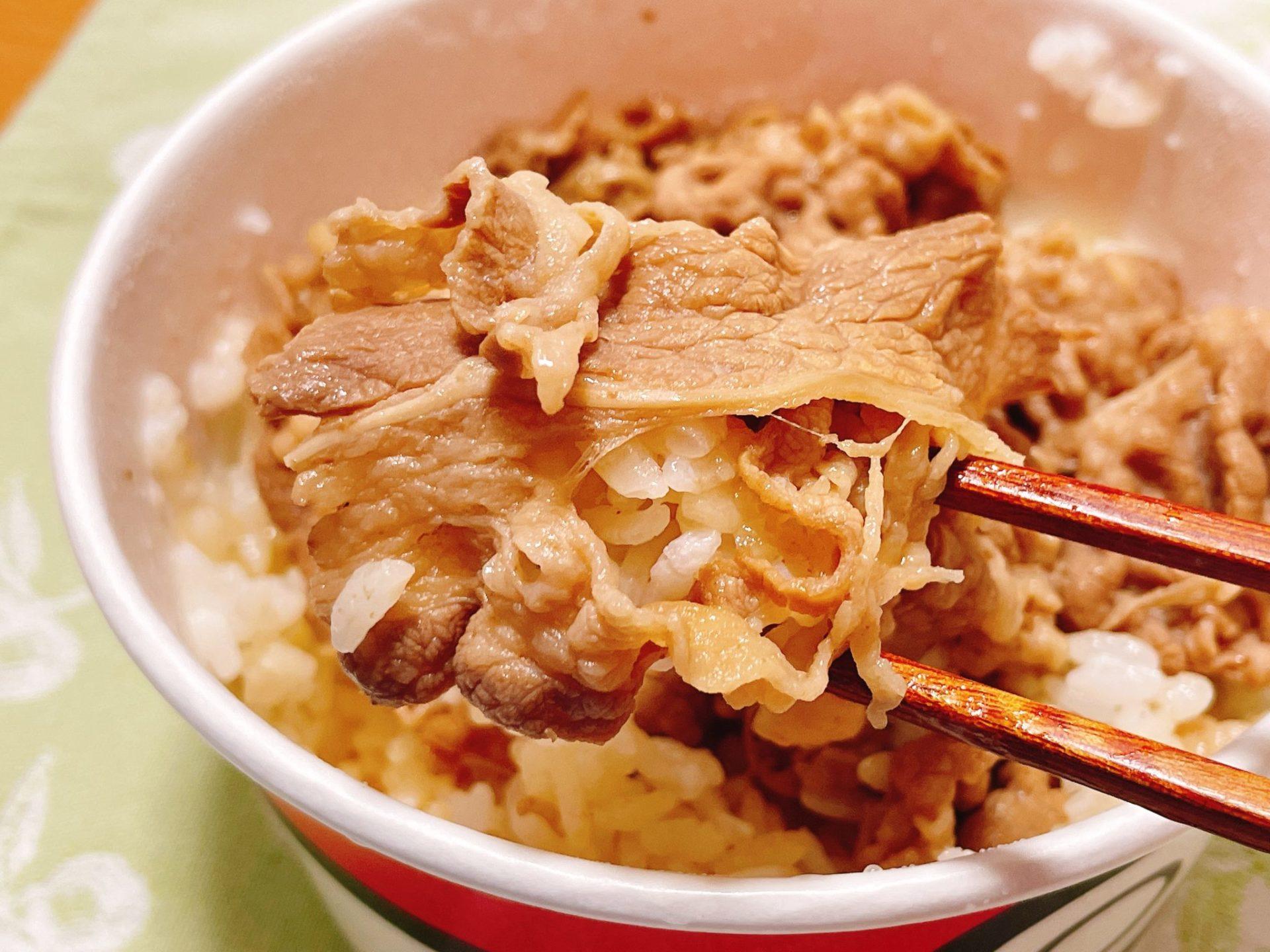 吉野家のポケ盛り牛丼サラダセット