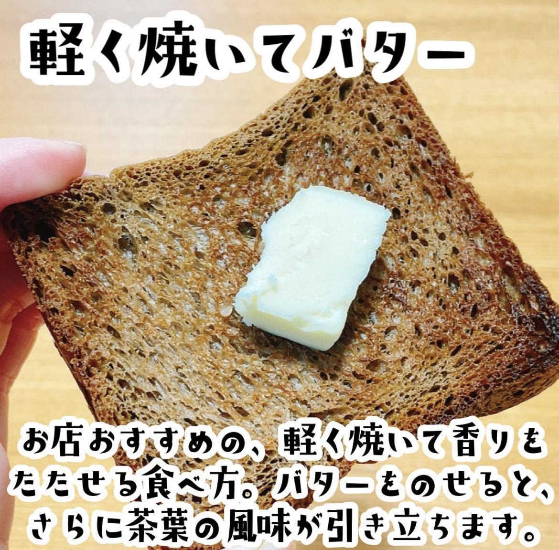 MEILI(メイリー)下高井戸のパン