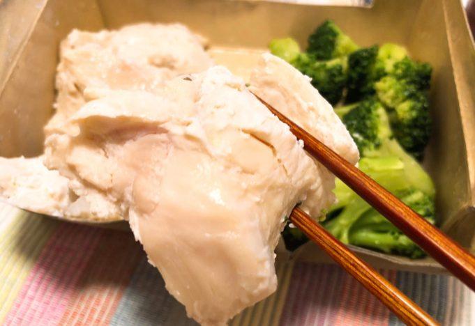 究極のブロッコリーと鶏胸肉