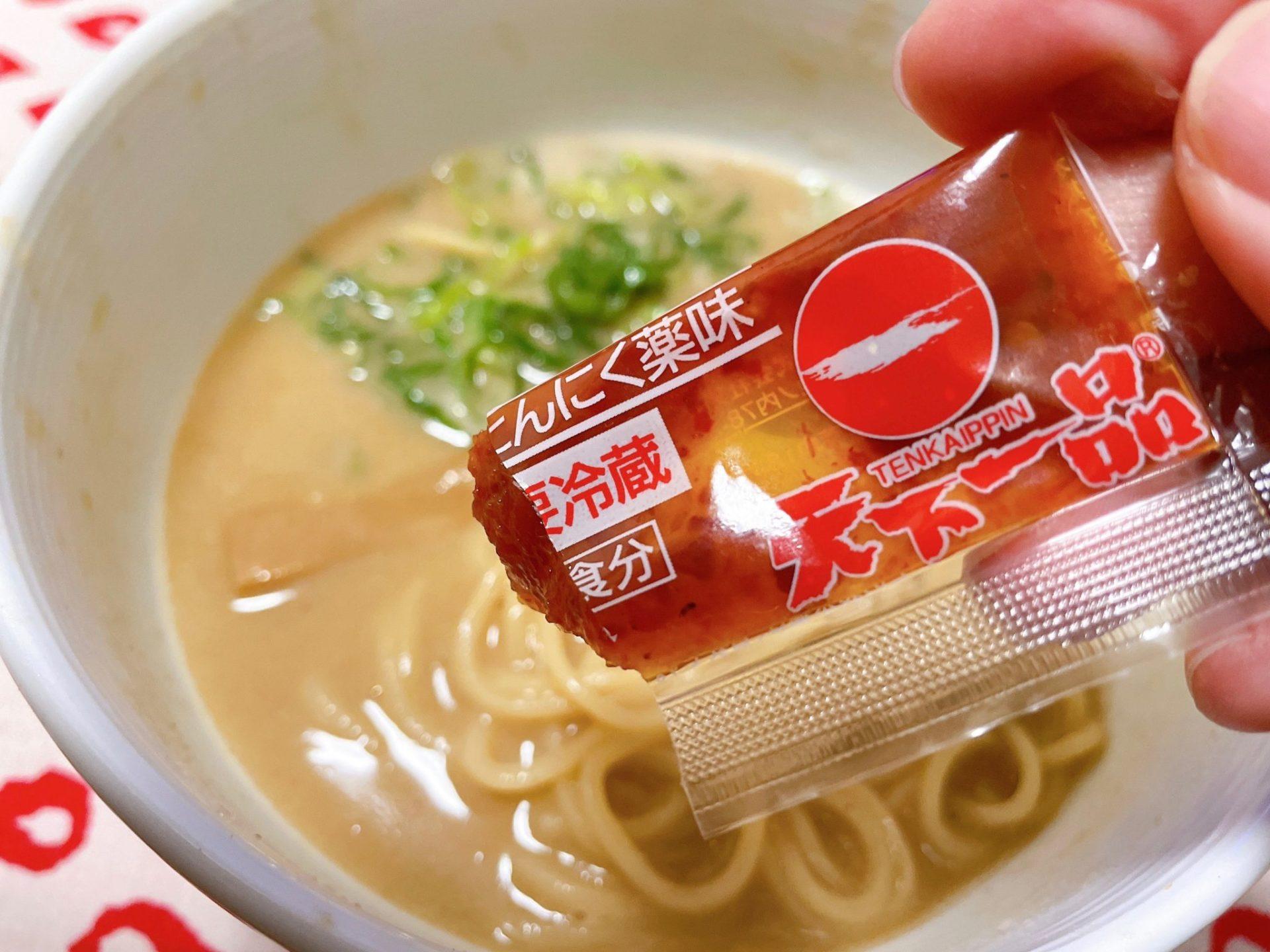 """天下一品 持ち帰り""""家麺"""" にんにく薬味"""