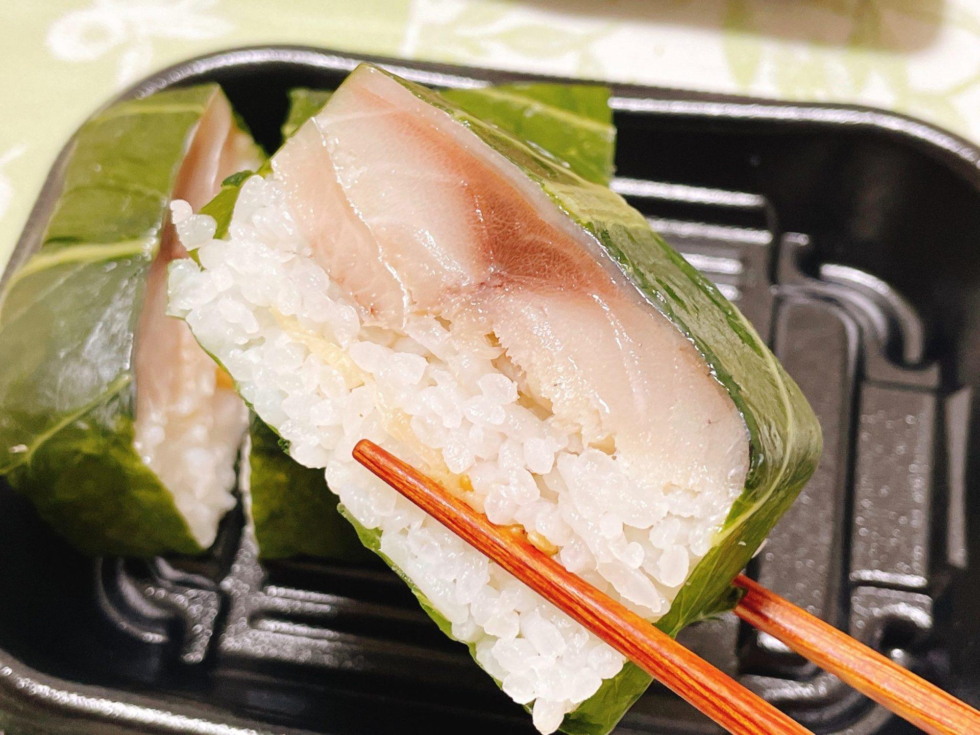 スシローをUber Eats(ウーバーイーツ) とろ鯖押し寿司