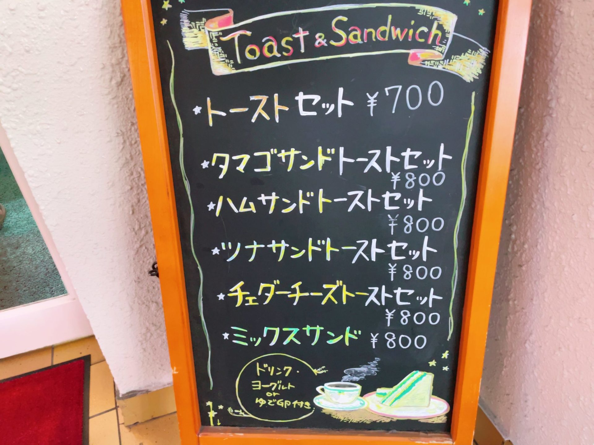 ZAC(ザック)のサンドイッチメニュー