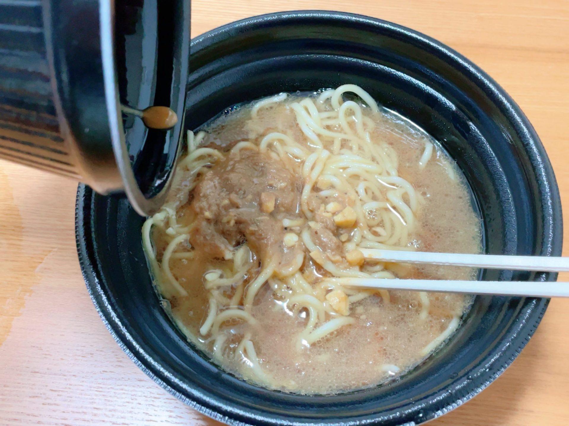野郎ラーメンの豚骨スープ