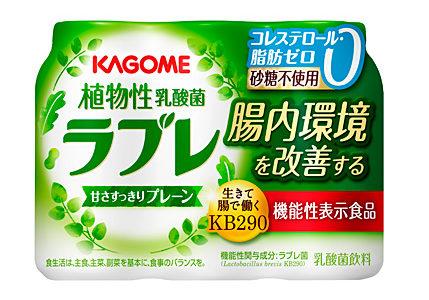 カゴメ植物乳酸菌ラブレのヨーグルトドリンク