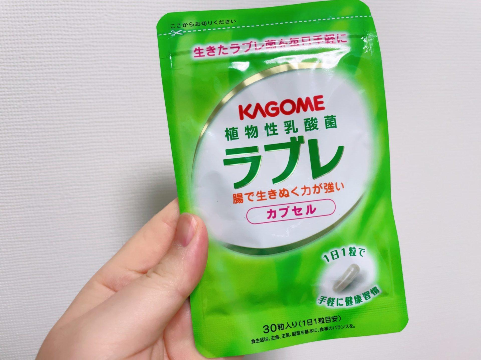 カゴメ植物乳酸菌ラブレのサプリをお試しで通販