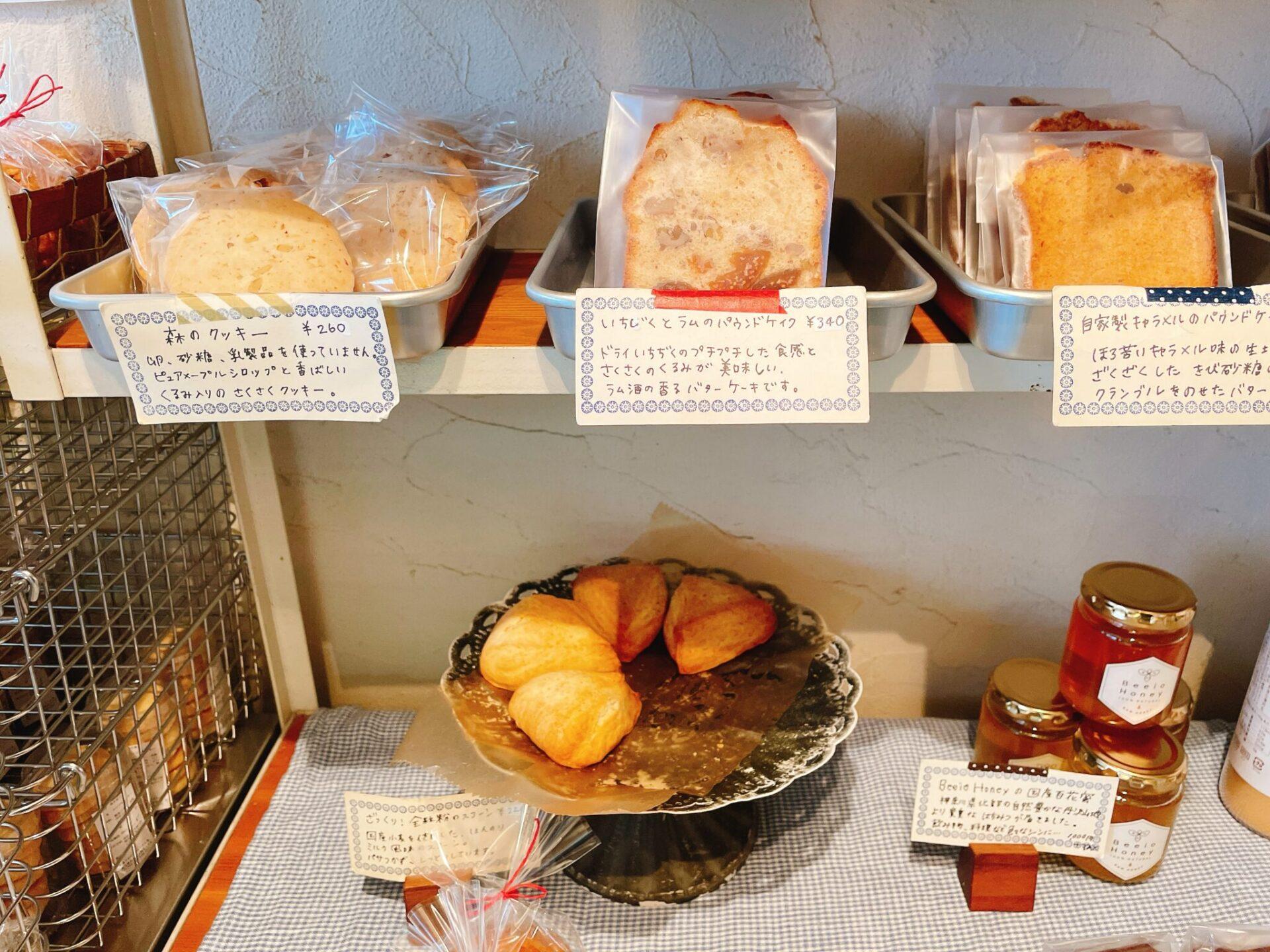 ヨウケル舎の焼き菓子・クッキー・スコーン