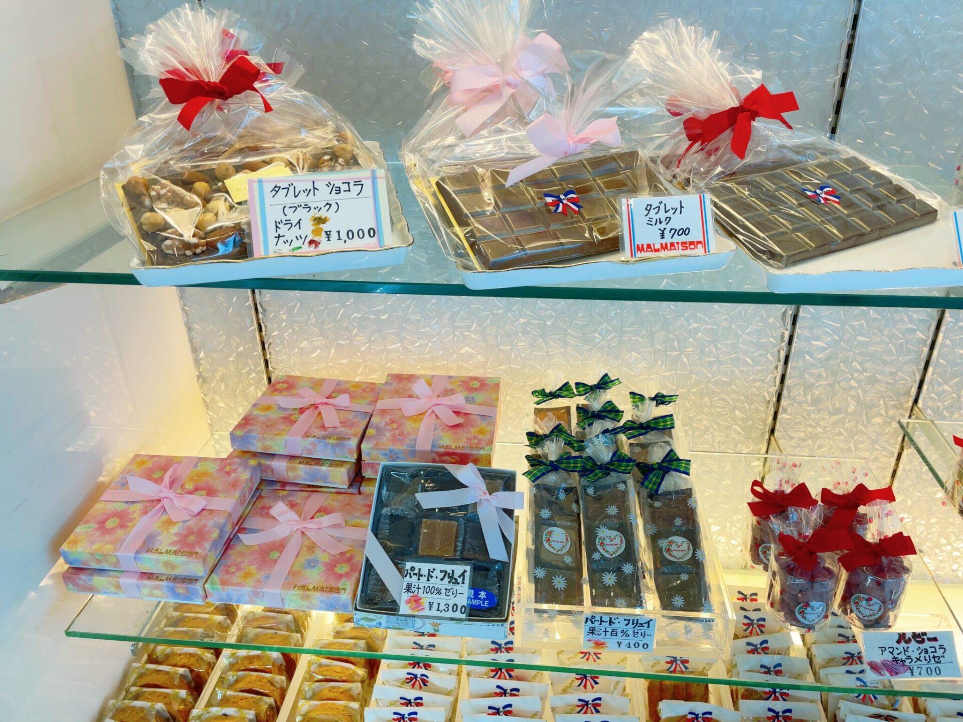 マルメゾン 千歳船橋の焼き菓子
