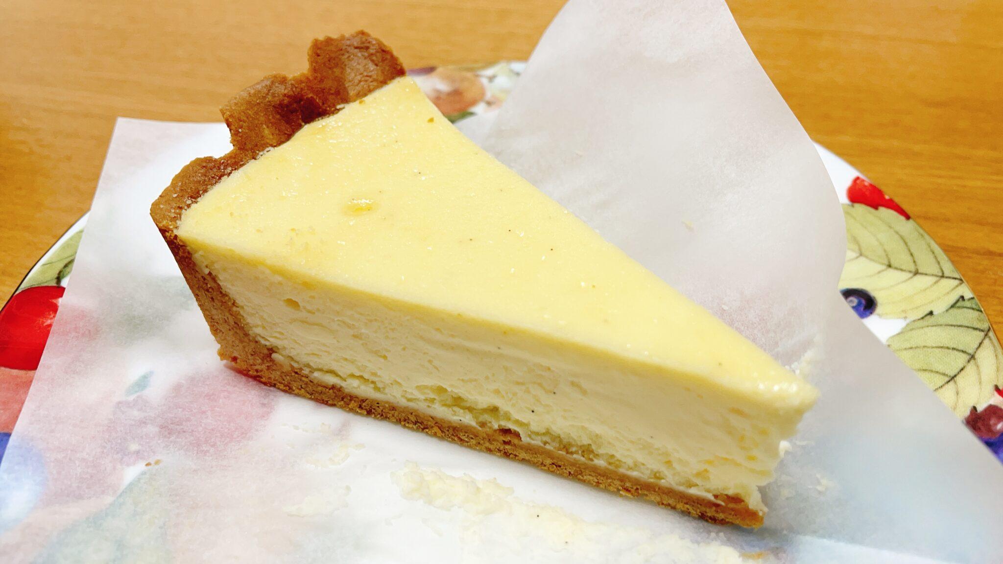ヨウケル舎のチーズケーキ(ニューヨークチーズタルト)