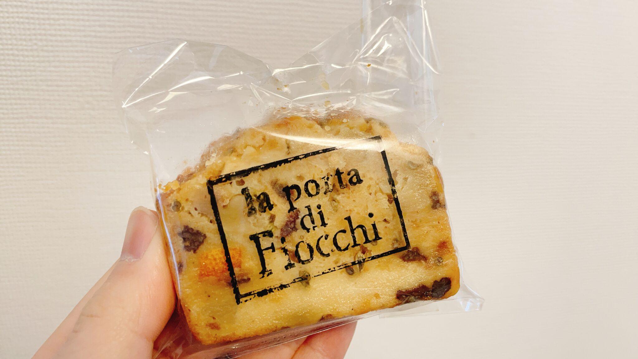 """La pota di Fiocchi(ラ・ポルタ・ディ・フィオッキ)""祖師ヶ谷大蔵のケーキ"