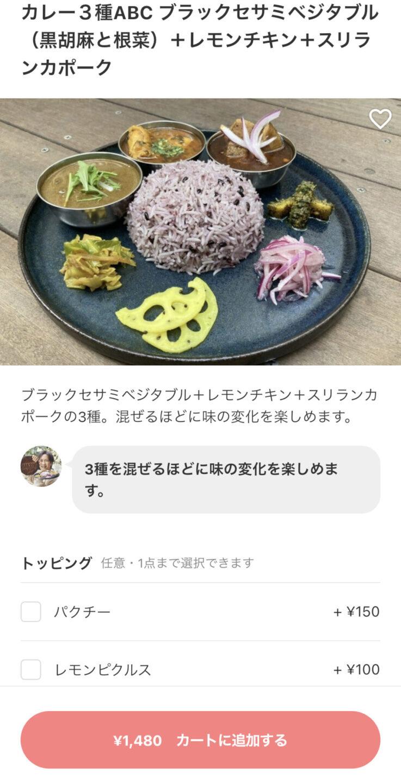 Chompy(チョンピー)の商品画面