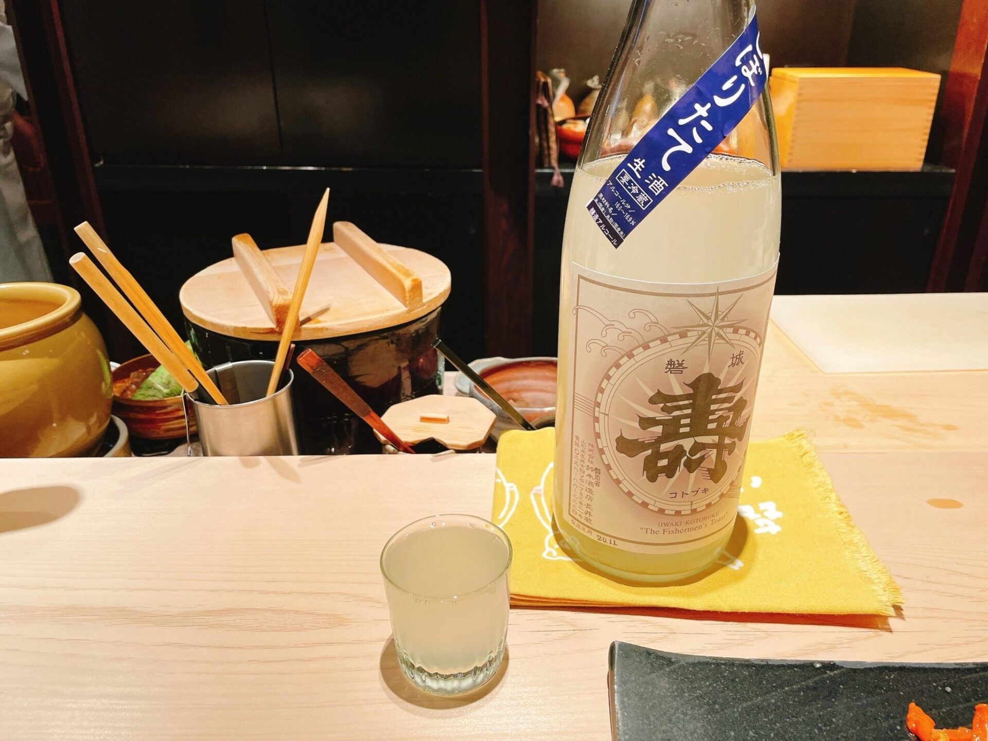 """""""鮨処 喜楽(きらく)""""経堂の日本酒"""