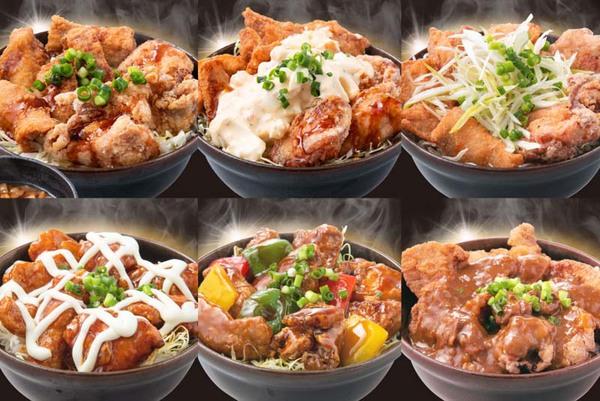 MAX鈴木の背脂飯店の丼メニュー