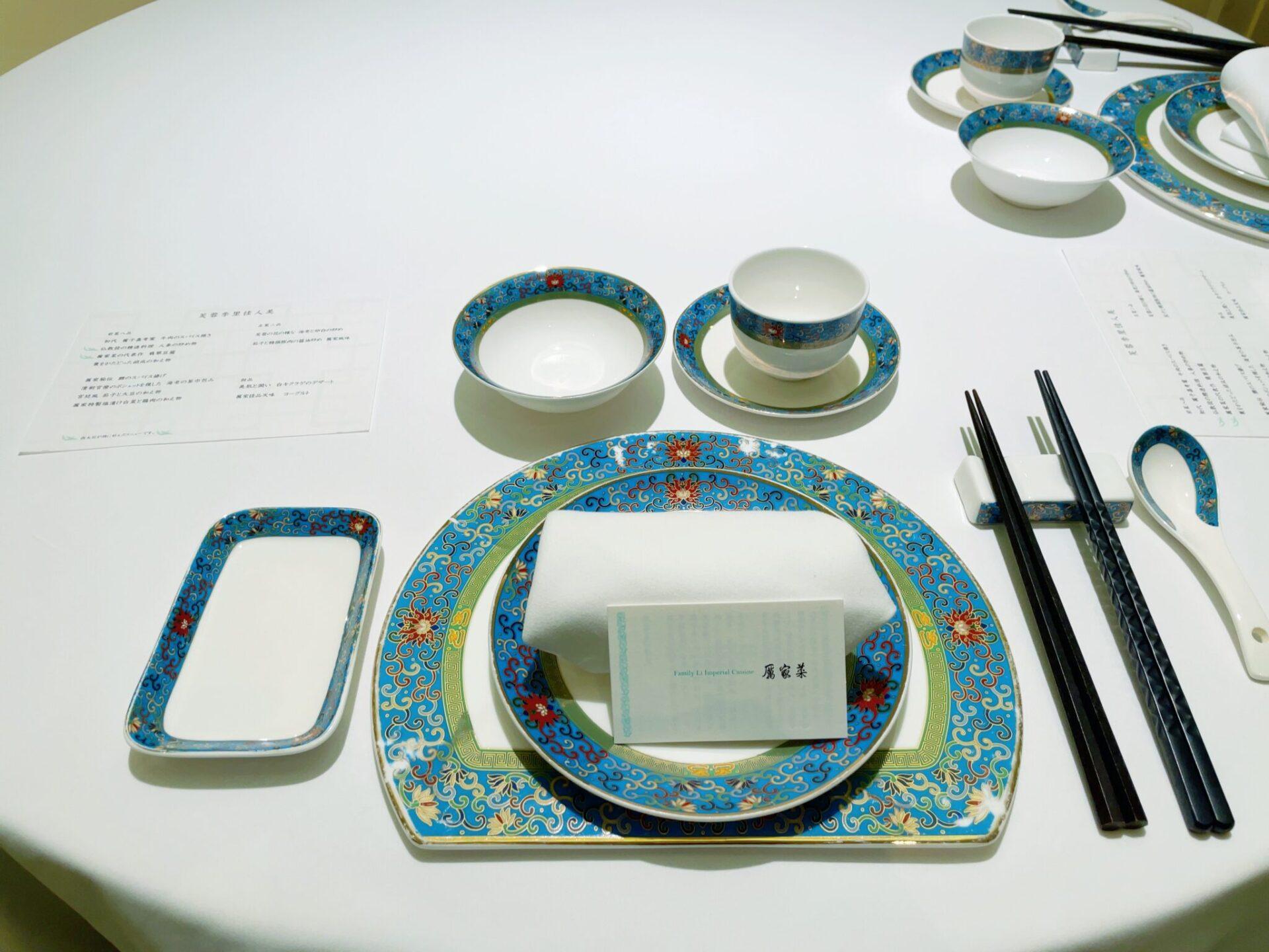 厲家菜(レイカサイ)銀座のテーブルセット