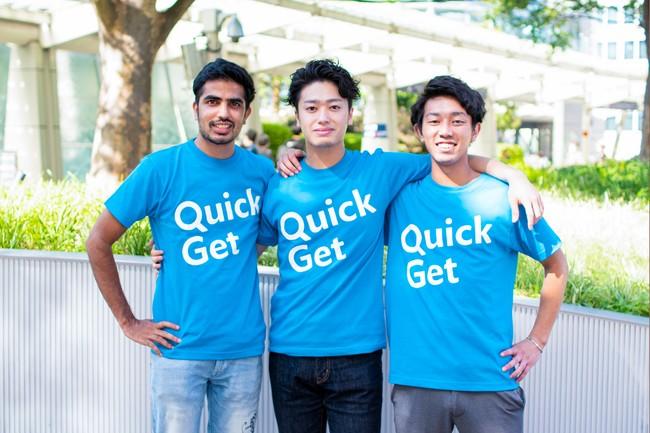 デジタルコンビニ「QuickGet(クイックゲット)」の配達エリア・クーポン【完全ガイド】