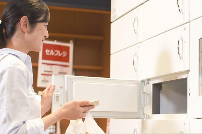スシロー経堂店のテイクアウト(お持ち帰り)