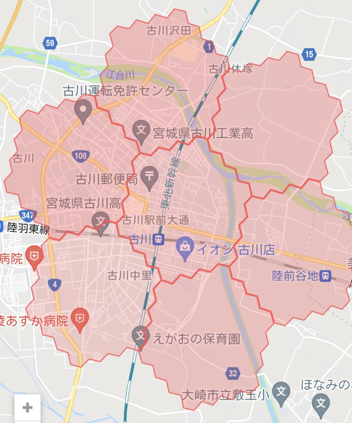 仙台|menu(メニュー)の配達エリア