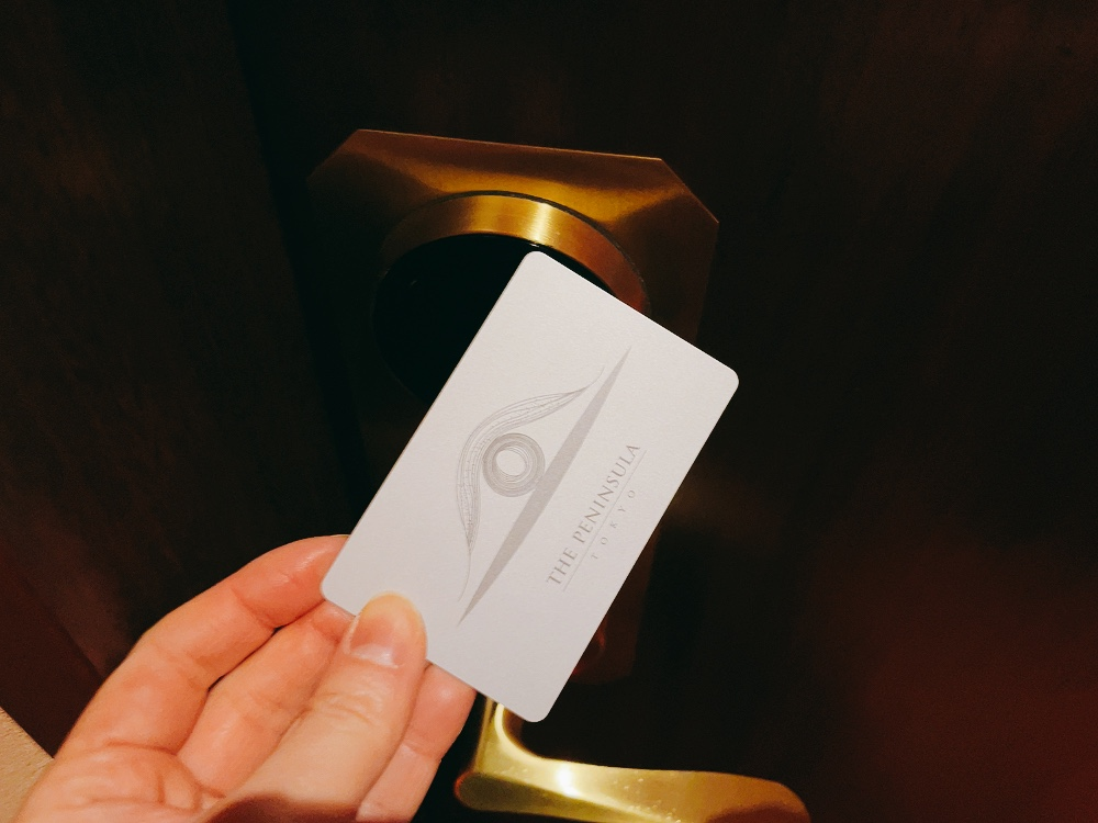 ペニンシュラ東京のカードキー