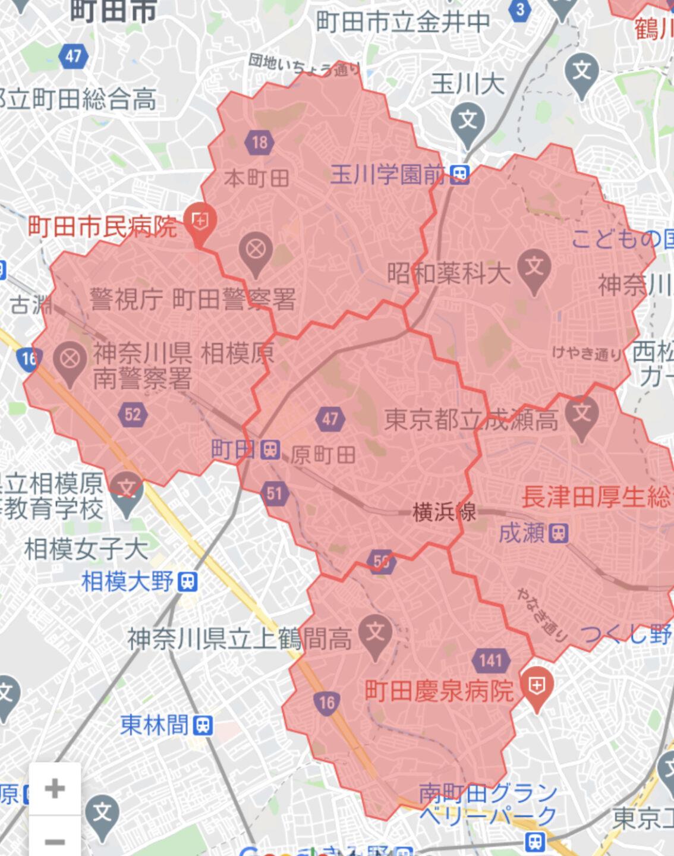 町田|menu(メニュー)の配達エリア