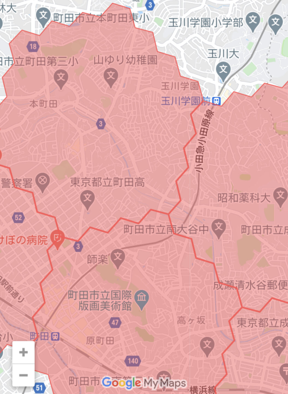 町田 menu(メニュー)の配達エリア