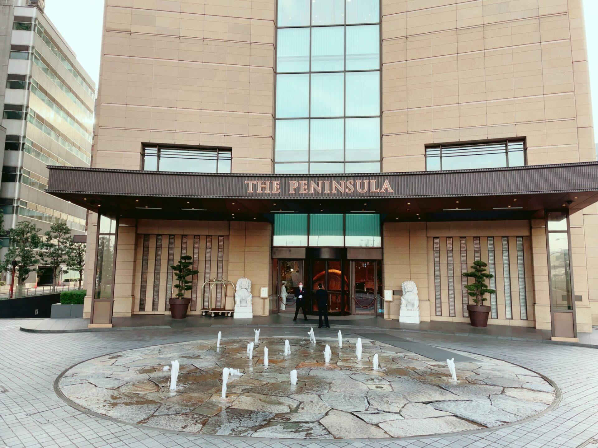 ペニンシュラ東京のエントランス