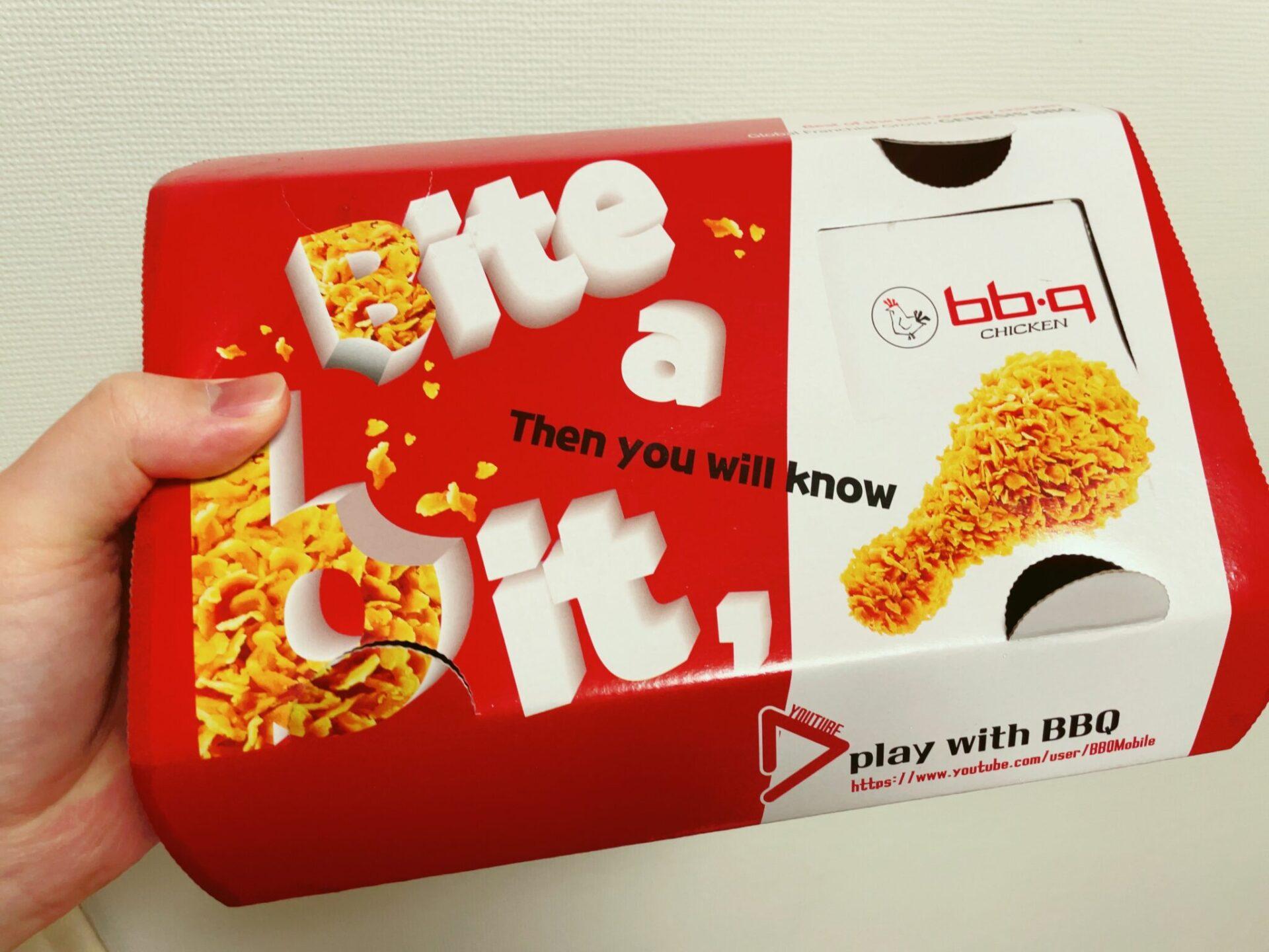 bb.qオリーブチキンカフェのボックス
