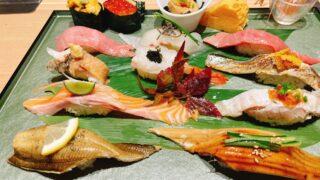 梅ヶ丘の美登利寿司で1番コスパの良い注文方法