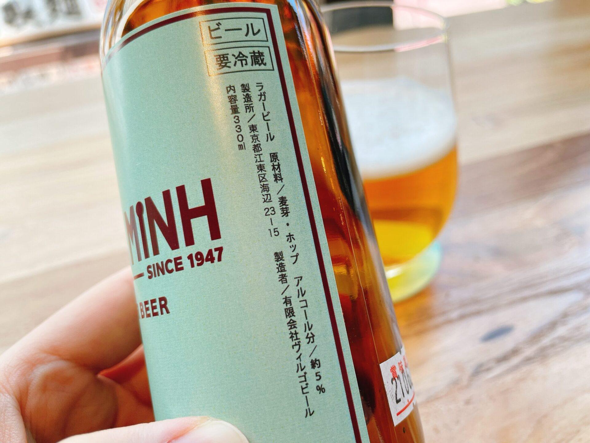 フォーミン 下北沢のクラフトビール