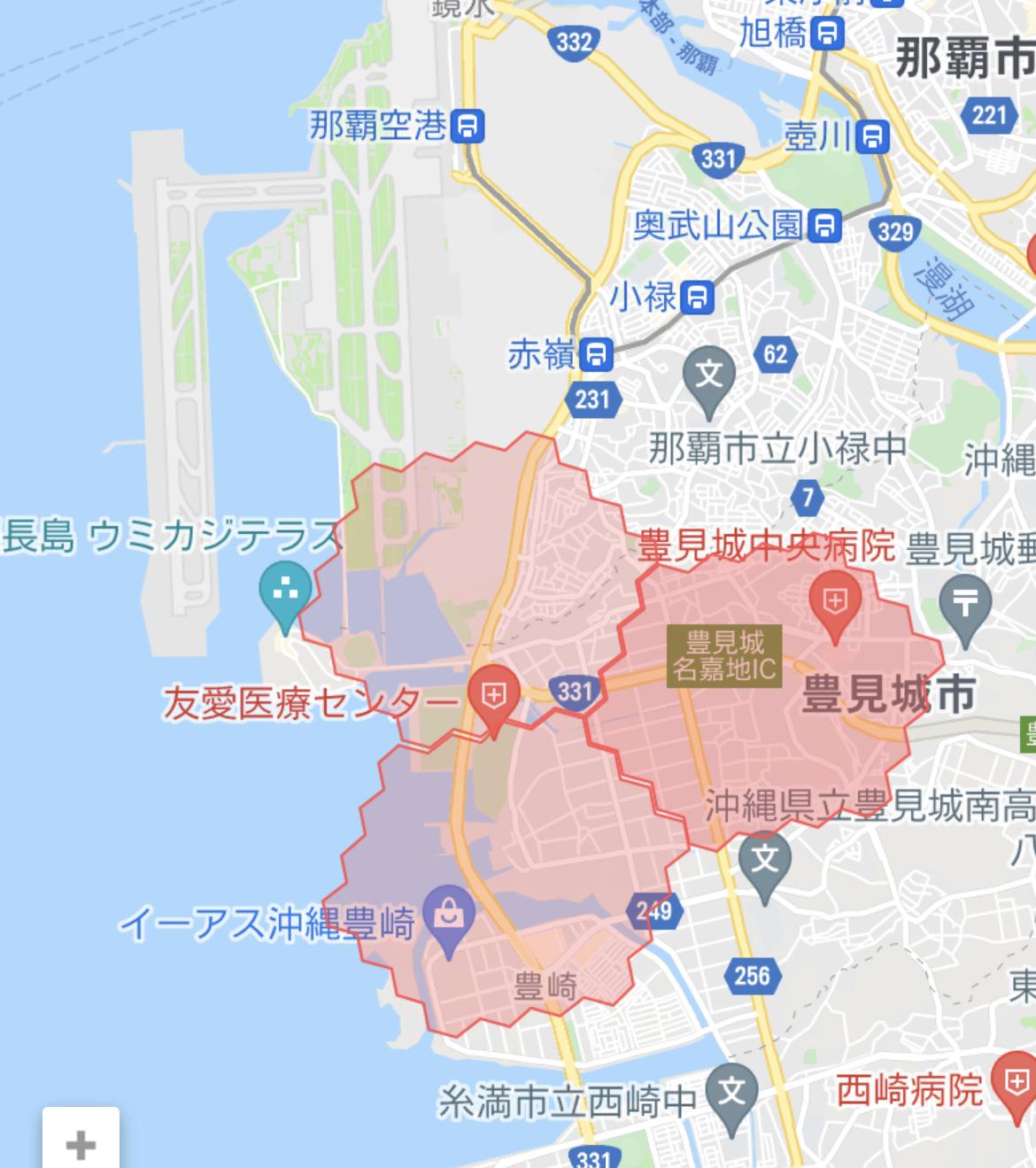 【menu沖縄】の配達エリア