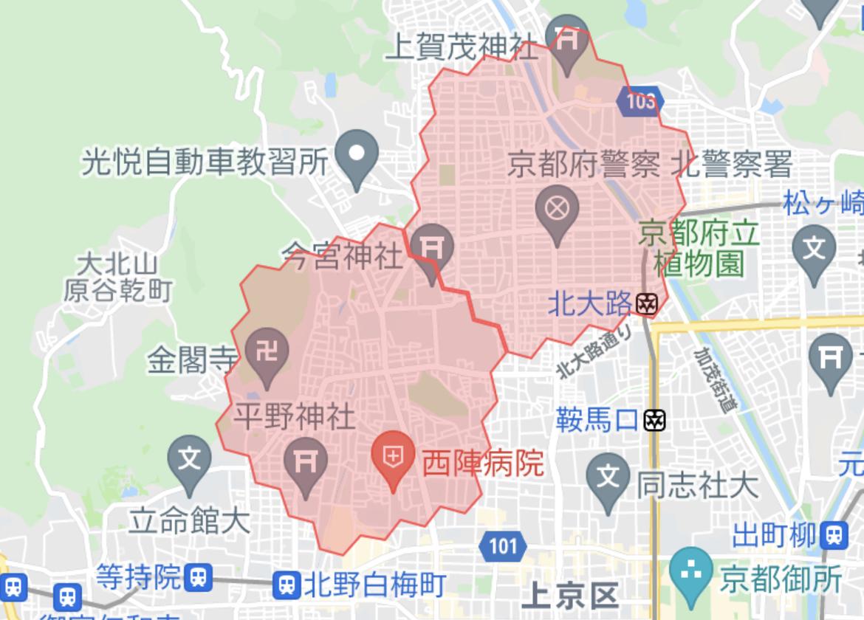 京都|menu(メニュー)の配達エリア