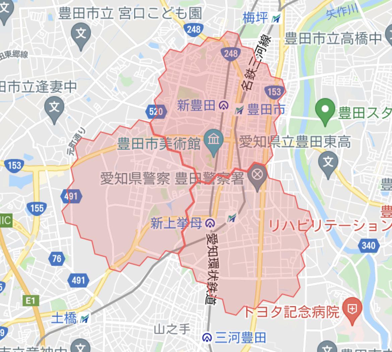 menu豊田市の配達エリア