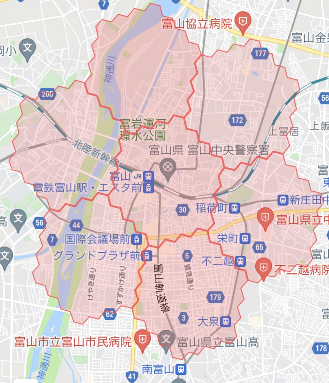 【menu富山】の配達エリア